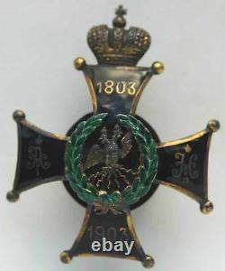 Russian Imperial Badge of the 92nd Pechora Infantry Regiment, 1914 medal