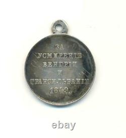 Russian Imperial Medal for the Pacification of Hungary and Transylvania 1849