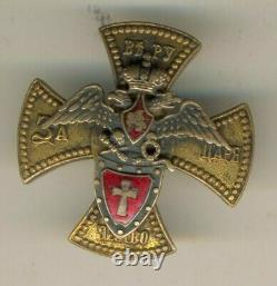 Russian Imperial Military Bronze Badge order medal (#1712)