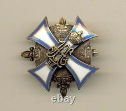 Russian Imperial Military Sterling Silver Badge order medal (#1071)
