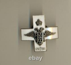 Russian Imperial Military Sterling Silver Badge order medal antique (#1145b)