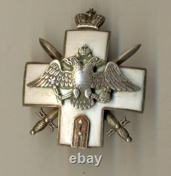 Russian Imperial Military Sterling Silver Badge order medal antique (#1498)