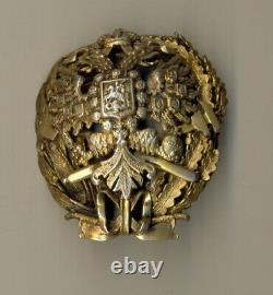 Russian Imperial Military Sterling Silver Badge order medal antique (#1588)