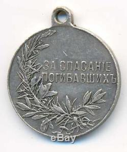 Russian Imperial Nicholas II Silver Medal For Life Saving RARE