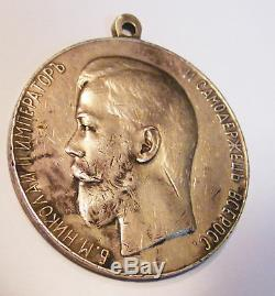 Russian Imperial Silver Greater Medal For Zeal. N II