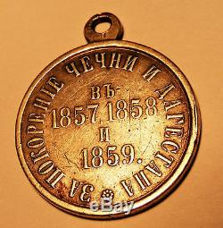 Russian Imperial Silver Medal For Chechnya 1859
