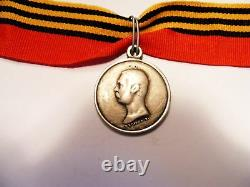 Russian Imperial Silver Medal For Western Caucasus