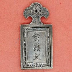 Vietnam Annam IndoChina Order Medal Bai for Imperial Guard Officer silver type