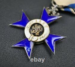 WW1 German Imperial Bavarian war merit award cross medal pin WWII enamel ribbon