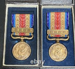 WWII Japanese Imperial Empire 1939 Manchukuo Border Incident Nomonhan War Medal