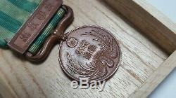 WWI Japanese 1900 War Boxer Rebellion Medal Imperial Japanese Army Navy Award